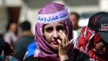 Saudi Juliet demands right to marry her Yemeni Romeo