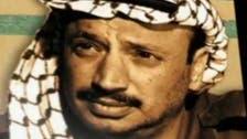 Recalling Arafat's trip to China