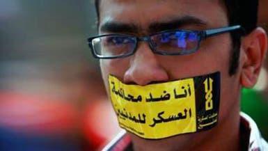 سينمائيون مصريون يرفضون مادة تبيح محاكمة المدني عسكرياً