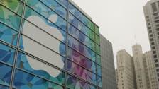 Apple acquires Israeli 3D chip developer PrimeSense
