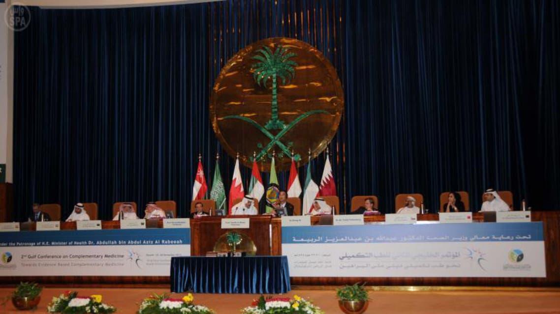 المؤتمر الخليجي الثاني للطب التكميلي في الرياض