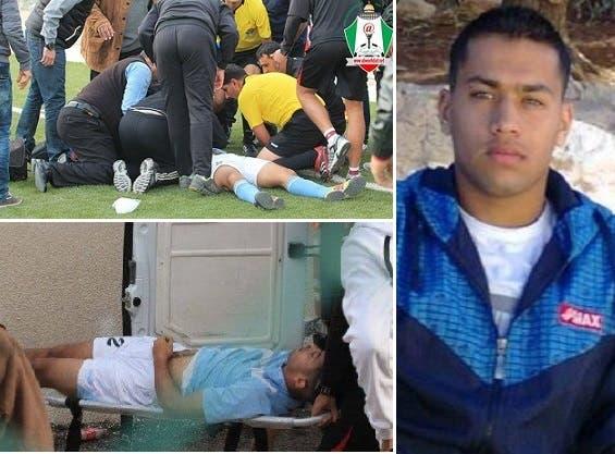 حاولوا ما أمكن إسعاف اللاعب الأردني قصي الخوالدة بعد أن ابتلع لسانه