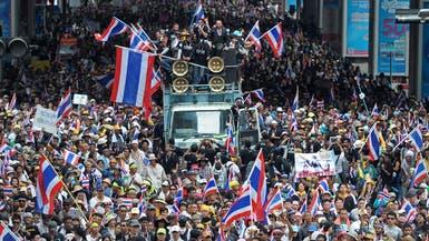 مئات المتظاهرين يقتحمون وزارة الخارجية في تايلاند