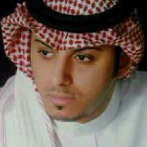 بندر خالد