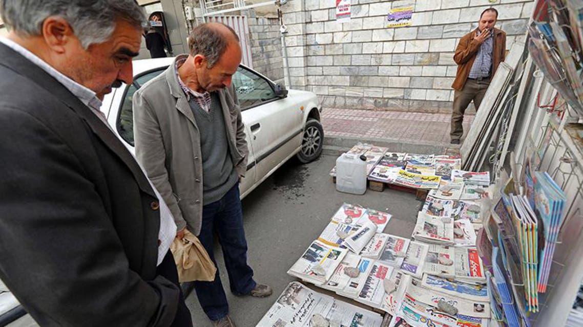 صحف في ايران