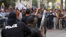 Egypt police disperse first protest since new law passed