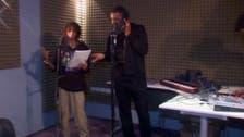 """فرقة """"راب"""" سعودية تطلق أغاني للتوعية الاجتماعية"""