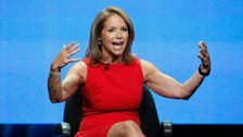 Yahoo appoints Katie Couric as 'global anchor' of digital news