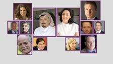 Al Arabiya to probe East-West 'communication gap' at Dubai forum