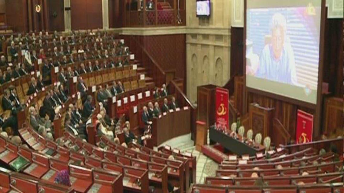 THUMBNAIL_ البرلمان المغربي يحتفل بمرور نصف قرن على تأسيسه