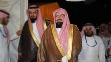 امام کعبہ عبدالرحمان السدیس نے 'حرمین شریفین اقدار' پروگرام کا افتتاح کر دیا