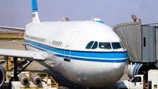 Kuwait Airways chief suspended over Jet Airways plan