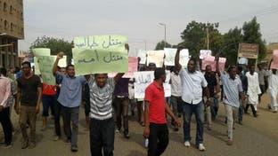 1000 شكوى ضد أجهزة الدولة السودانية في 2013