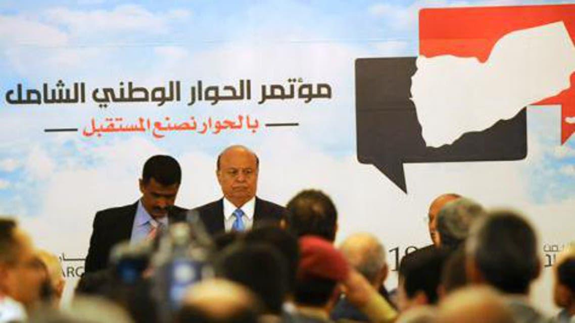 الحوار الوطني اليمني