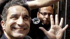 Egypt's satirist Bassem Youssef lands Press Freedom Award