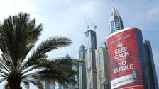 Dubai Expo 2020 seen boosting economy, but some fear a bubble