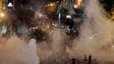 Egypt: Protest law raises rights concerns