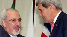 Iran, U.S. to open joint Chamber of Commerce: Report