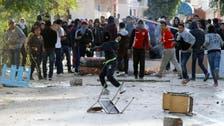 Tunisia: protesters torch Ennahda's office