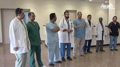 السعودية توفر 30 طبيباً يشرفون على صحة المخالفين