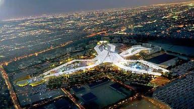 """دبي: """"مسار 2020"""" يرفع أسعار وإيجارات العقارات بهذه المناطق"""