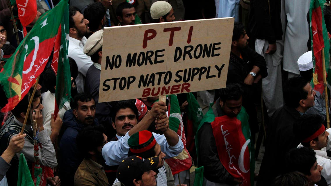 drone us