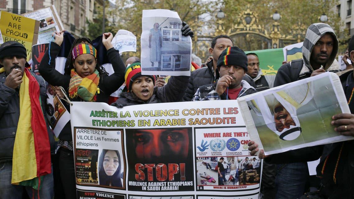 protest AFP