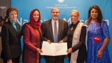 Oman gifts African art museum $1.8 million