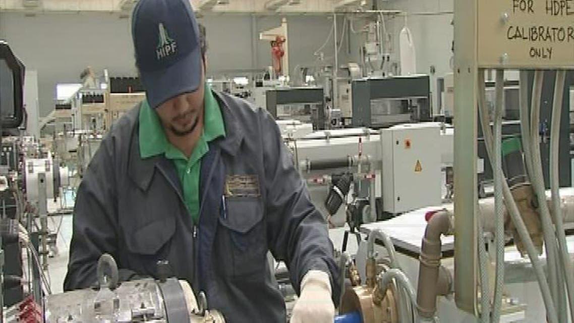 THUMBNAIL_ سعوديون يتدربون على المهن البسيطة لسد احتياجات سوق العمل