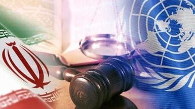 أعلى محكمة أوروبية تلغي عقوبات على شركة طاقة إيرانية