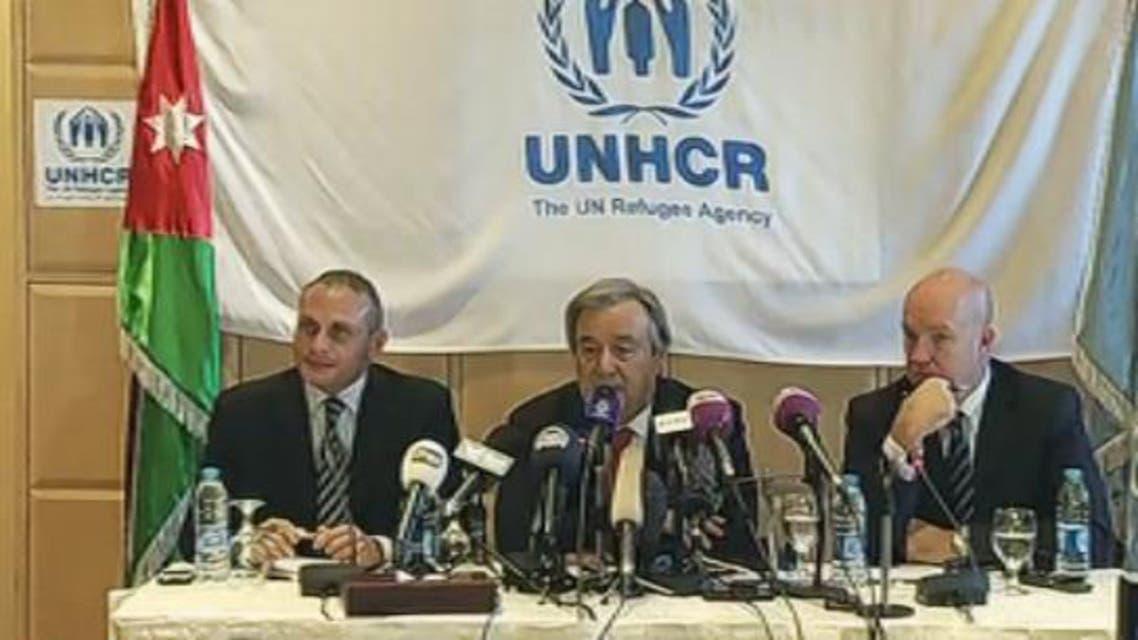 مؤتمر اللاجئين السوريين في الأردن
