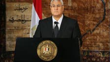 Egypt's draft constitution to be concluded on Thursday