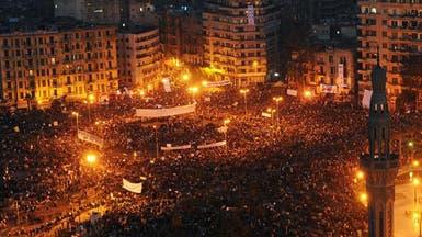 القضاء المصري يبرئ 3 ضباط شرطة متهمين بالتعذيب