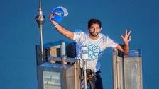 Dubai Crown Prince scales Burj Khalifa to celebrate Expo 2020 win