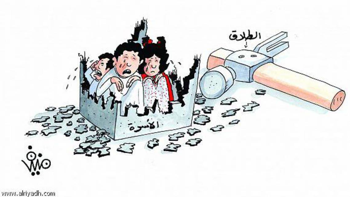 منيف - الرياض