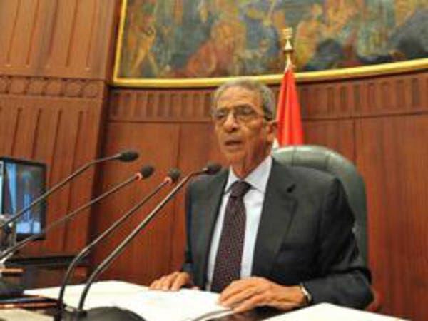 لجنة الخمسين تنتهي من إعداد مسودة الدستور المصري