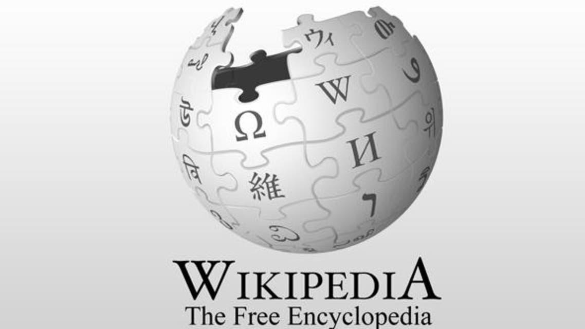 """محكمة ألمانية تلزم """"ويكيميديا"""" بالتحقق من الفقرات المثيرة للشكوك في موسوعة """"ويكيبيديا"""""""