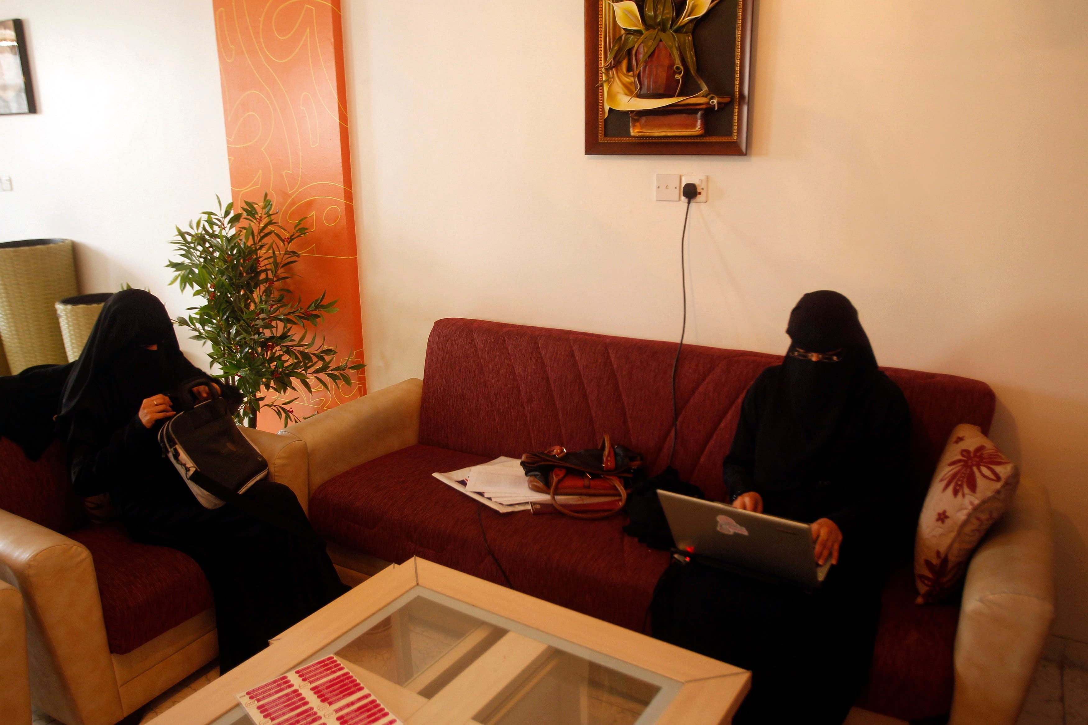 Yemeni Capital Opens First Women Only Internet Caf