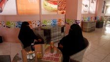 Yemeni capital opens first women-only internet café