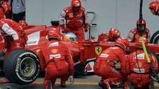 Bahrain tests lighting for F1 night motor race