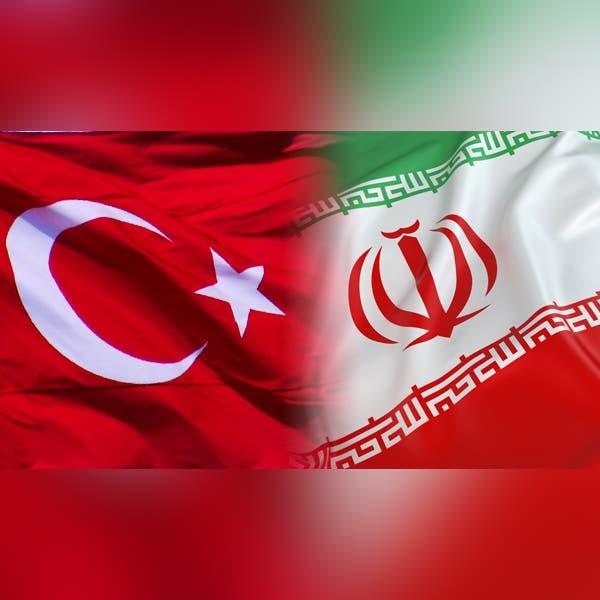 وثائق تكشف: أنقرة تمدح الرياض علناً وتتآمر عليها في الخفاء