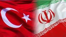 """تركيا تنسق لعملية عسكرية مع إيران ضد تنظيم """"بي كاكا"""""""