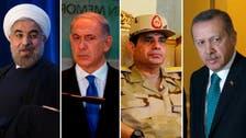 Poll asks who's more influential: Sisi, Erdogan, Netanyahu, or Rowhani?