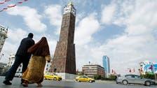 Arab Monetary Fund grants Tunisia $147m loan