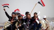 Yemen separatists rally for autonomy
