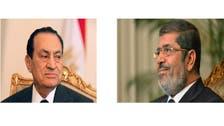 Point of Order: Hosni Mubarak vs Mohammad Mursi