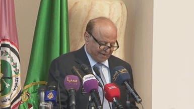 الرئيس اليمني: لن أتساهل حيال أي متاجرة بقضية الجنوب