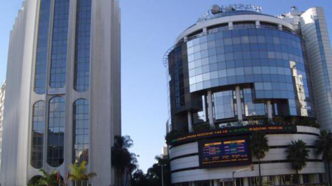 البنك المغربي للتجارة الخارجية