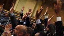 Egypt panel begins vote on new charter