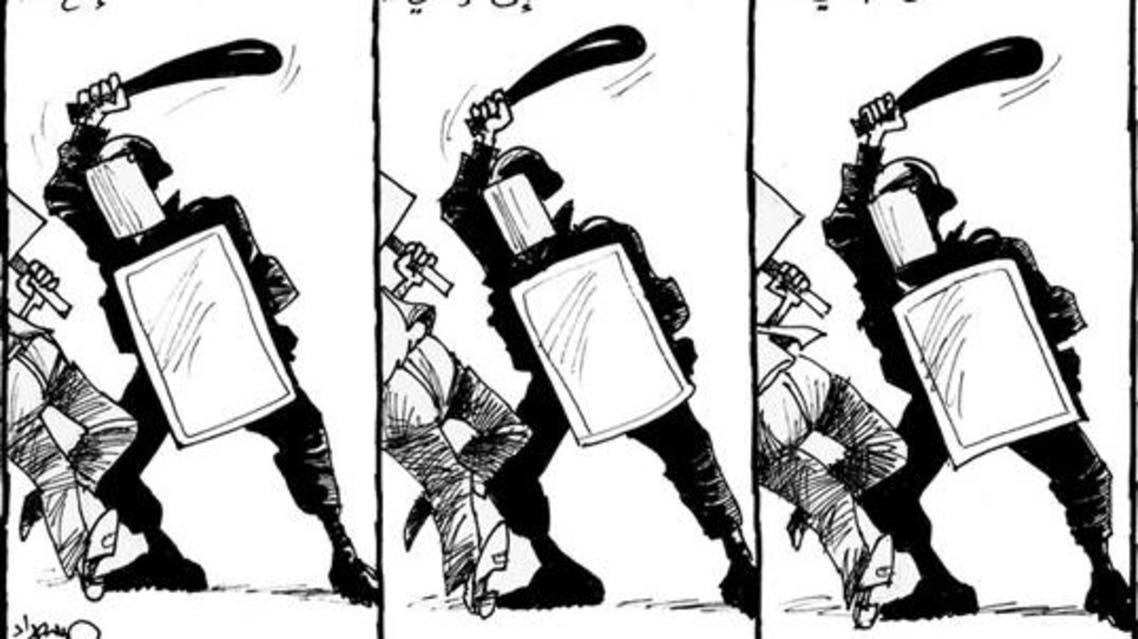 كاريكاتير رئيسية